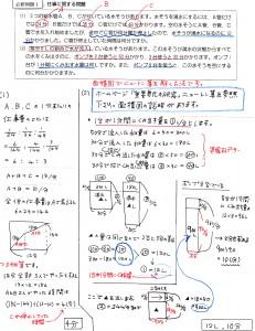 sam_6a2014_zenki_reida_13