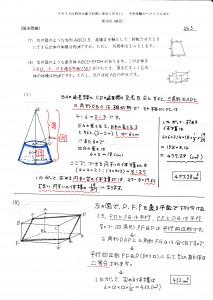 sam_6a2014_zenki_yoshuu_9