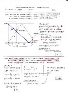 sam_6a2014_kouki_yoshuu_4