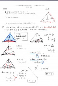 sam_6a2015_zenki_yoshuu_5_sono8