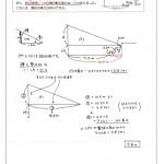 影の問題-1 P-66のサムネイル