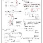 一行問題(整数に関する問題-その1)のサムネイル