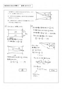 hensachi60-3のサムネイル