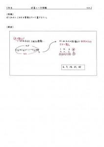 5nenichigyou-002のサムネイル