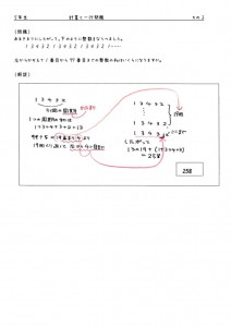 5nenichigyou-003のサムネイル
