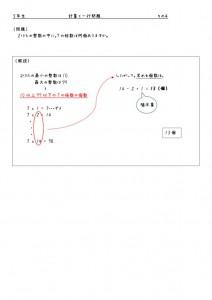 5nenichigyou-004のサムネイル