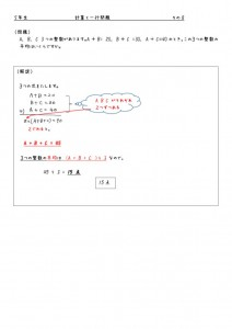 5nenichigyou-008のサムネイル