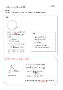 5nenichigyou-011のサムネイル