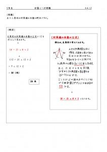5nenichigyou-012のサムネイル