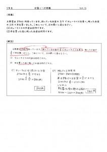5nenichigyou-016のサムネイル