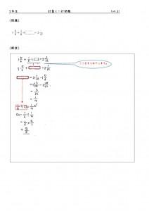 5nenichigyou-031のサムネイル