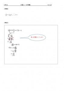 5nenichigyou-032のサムネイル