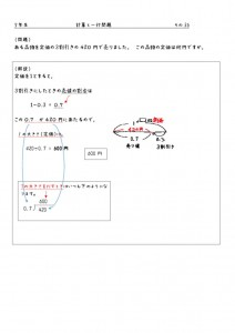 5nenichigyou-036のサムネイル