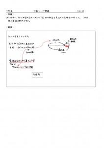 5nenichigyou-038のサムネイル