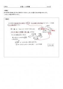 5nenichigyou-040のサムネイル