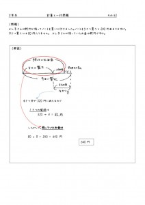 5nenichigyou-043のサムネイル