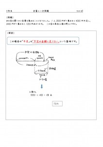 5nenichigyou-045のサムネイル