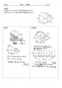 5nenichigyou-051のサムネイル