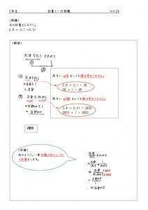 5nenichigyou-056のサムネイル