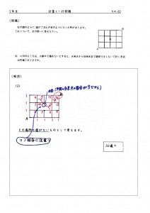 5nenichigyou-060のサムネイル