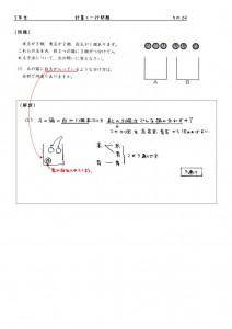 5nenichigyou-064のサムネイル