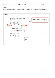 5nenichigyou-067のサムネイル