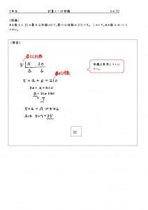 5nenichigyou-070のサムネイル