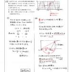 四科のまとめサンプル(速さとグラフ)のサムネイル