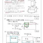 hensachi50-10のサムネイル