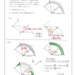 hensachi50-13のサムネイル