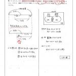 hensachi50-20のサムネイル