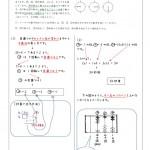 hensachi50-7のサムネイル