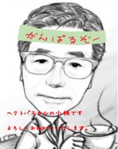 momentcamがんばるぞー(2)