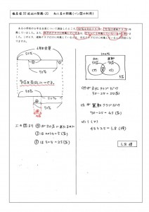 hensachi55-20のサムネイル