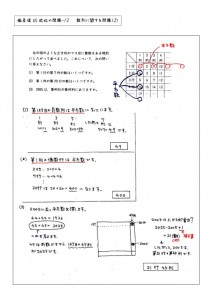 hensachi60-12のサムネイル