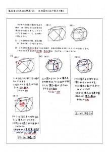 hensachi60-20のサムネイル