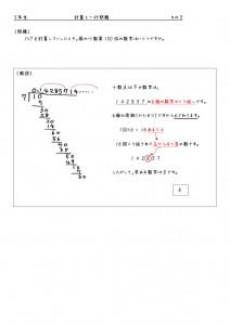 5nenichigyou-005のサムネイル