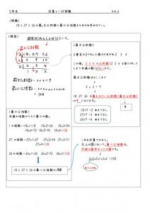 5nenichigyou-006のサムネイル