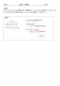 5nenichigyou-009のサムネイル