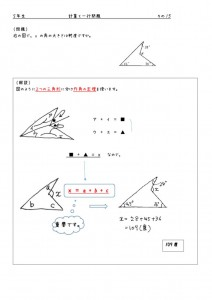 5nenichigyou-015のサムネイル