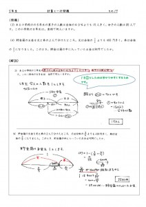 5nenichigyou-019のサムネイル