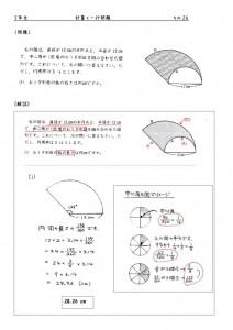 5nenichigyou-026のサムネイル