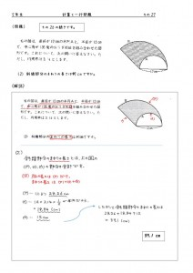 5nenichigyou-027のサムネイル