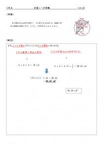5nenichigyou-028のサムネイル