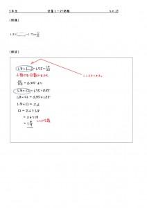 5nenichigyou-035のサムネイル