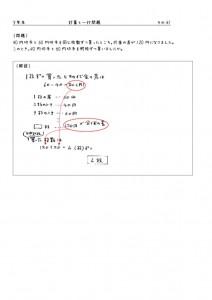 5nenichigyou-041のサムネイル