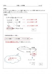 5nenichigyou-042のサムネイル