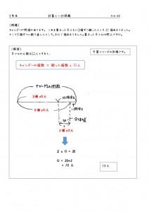 5nenichigyou-044のサムネイル