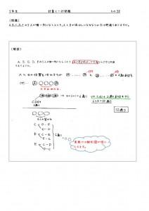 5nenichigyou-058のサムネイル
