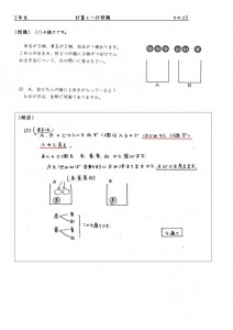 5nenichigyou-065のサムネイル